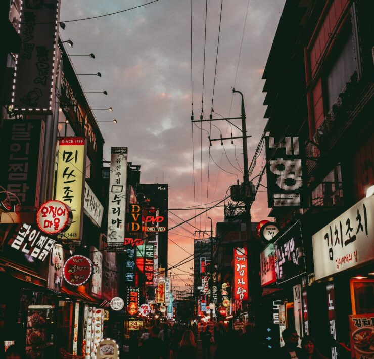 Street at night in South Korea