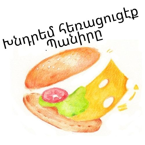 Armenian vegan travel phrases for easy vegan travel in Armenia
